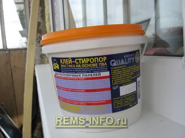 Клей для потолочной плитки из пенопласта - всё о ремонте потолка