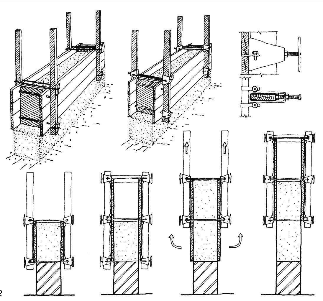 Надёжная опалубка – залог качественного строительства фундамента