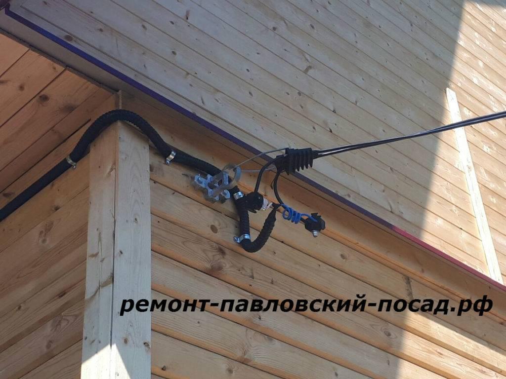 Инструкция ввода электричества в дом: советы специалистов по безопасному подводу электросети своими руками (видео урок + 150 фото)