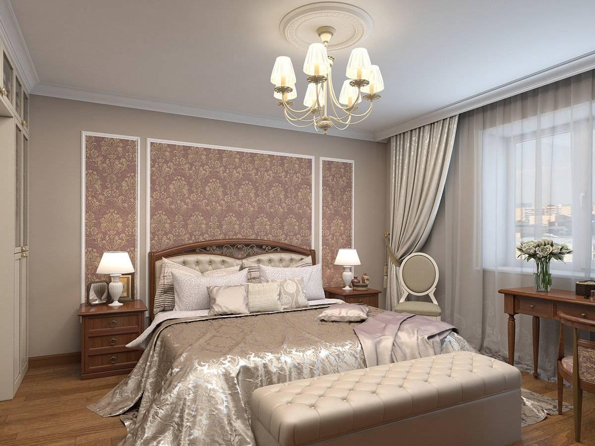 Обои для спальни: критерии выбора, варианты современного дизайна