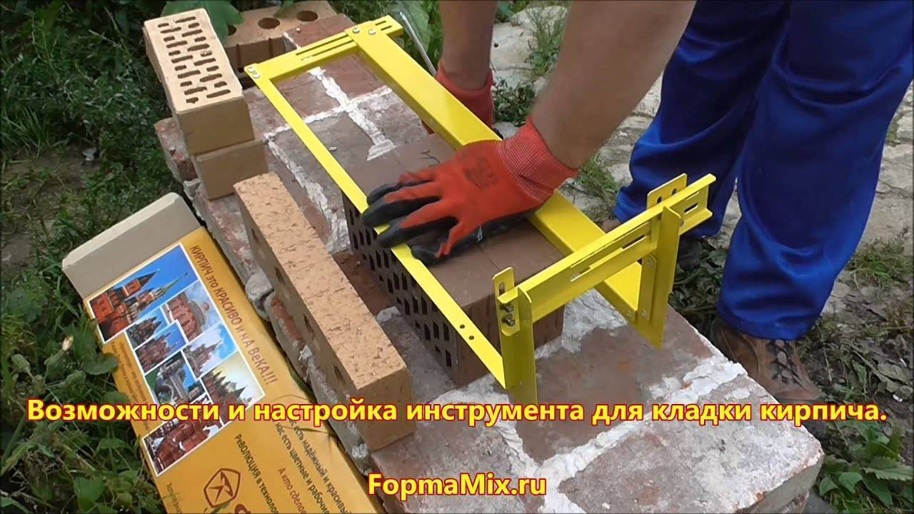 Как сделать шаблон для кладки кирпича своими руками