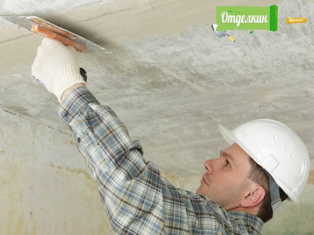 Как правильно шпаклевать стены под покраску: советы профессионалов