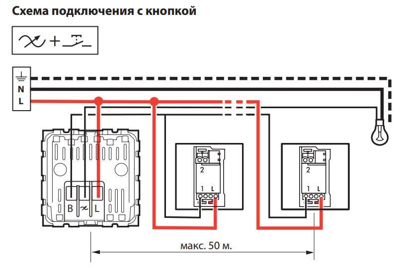 Подключение проходного диммера: схема с инструкцией