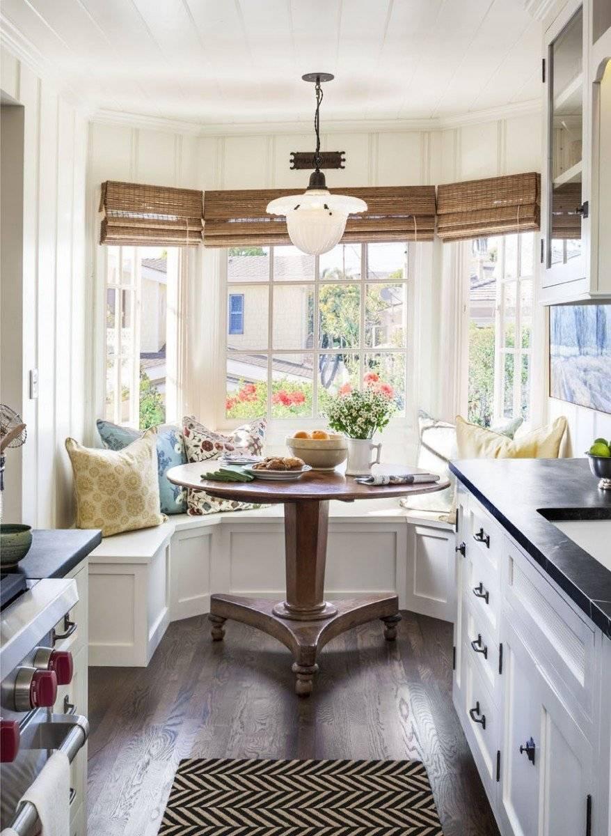 15 маленьких и стильных кухонь с эркером