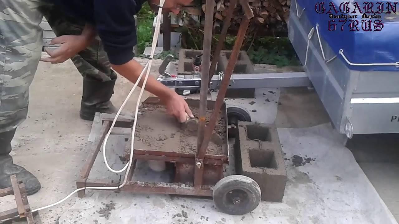 Изготовление шлакоблоков своими руками в домашних условиях