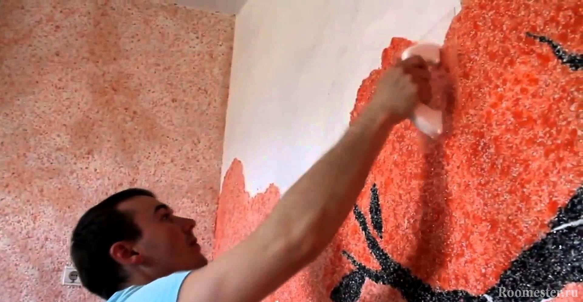 Жидкие обои – как их наносить на стену: пошаговая инструкция