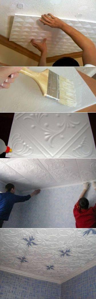 Как поклеить потолочную плитку: расчет количества, выбор плитки и клея, подготовка потолочной поверхности и наклеивание