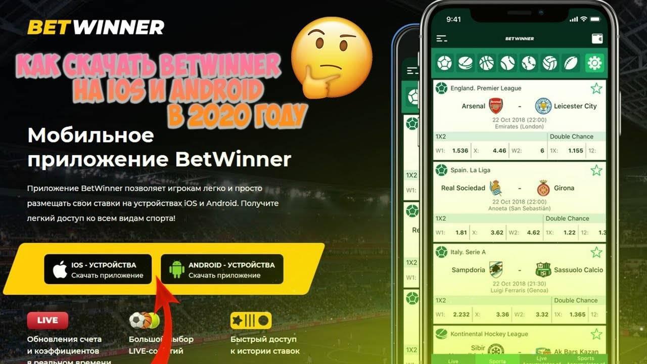 Sbobet  официальная мобильная версия, вход на сайт букмекера, скачать приложение сбобет