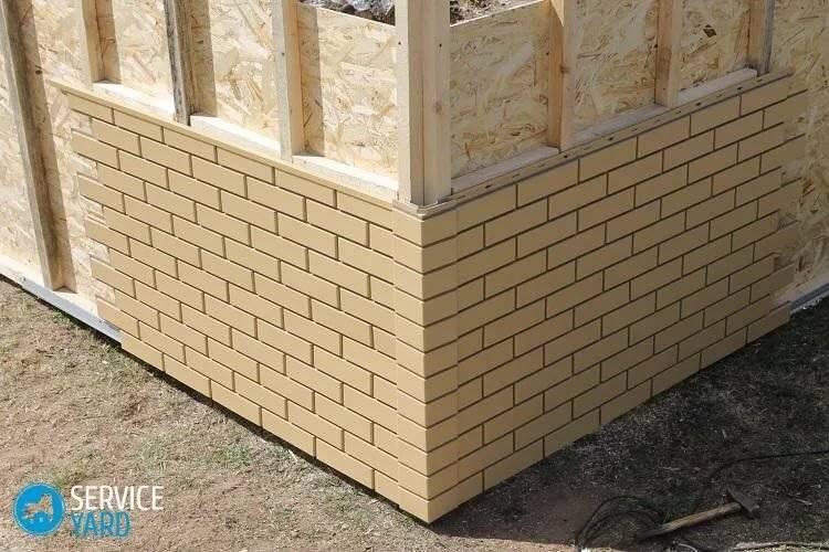 10 материалов для отделки фасада частного дома