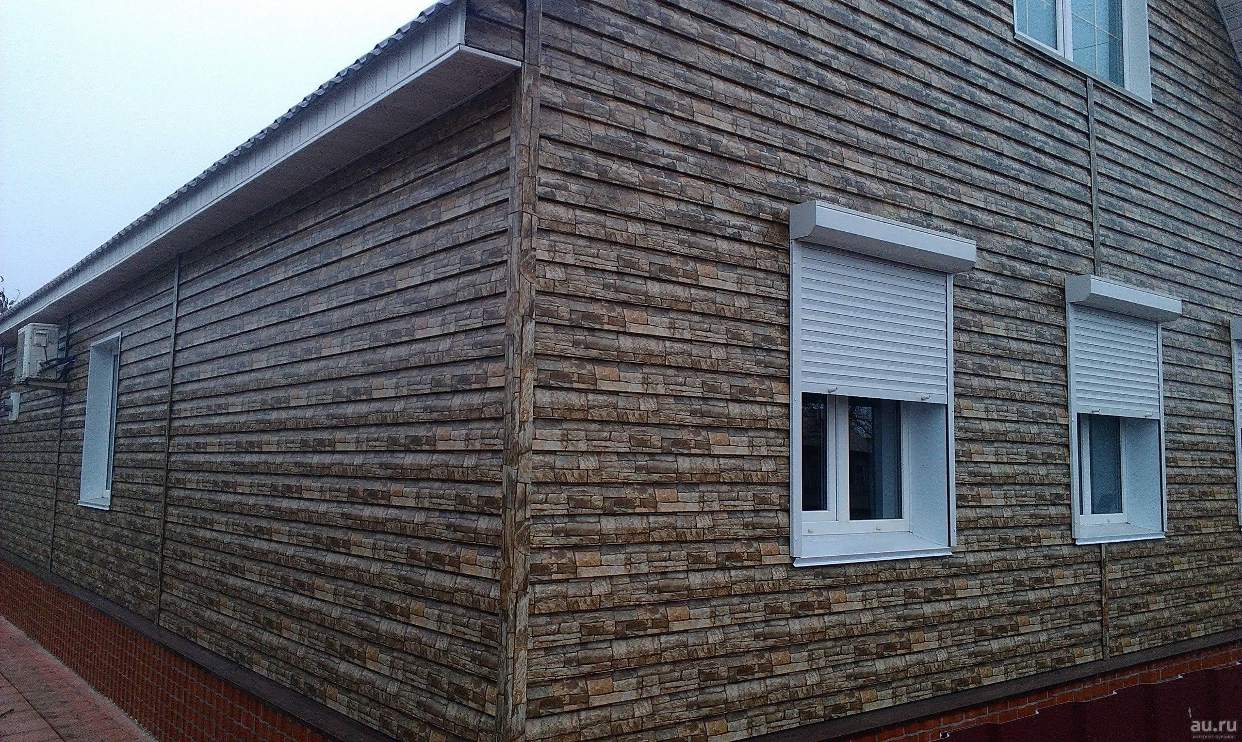 Что лучше выбрать — сайдинг или фасадные панели? сравнение технических особенностей