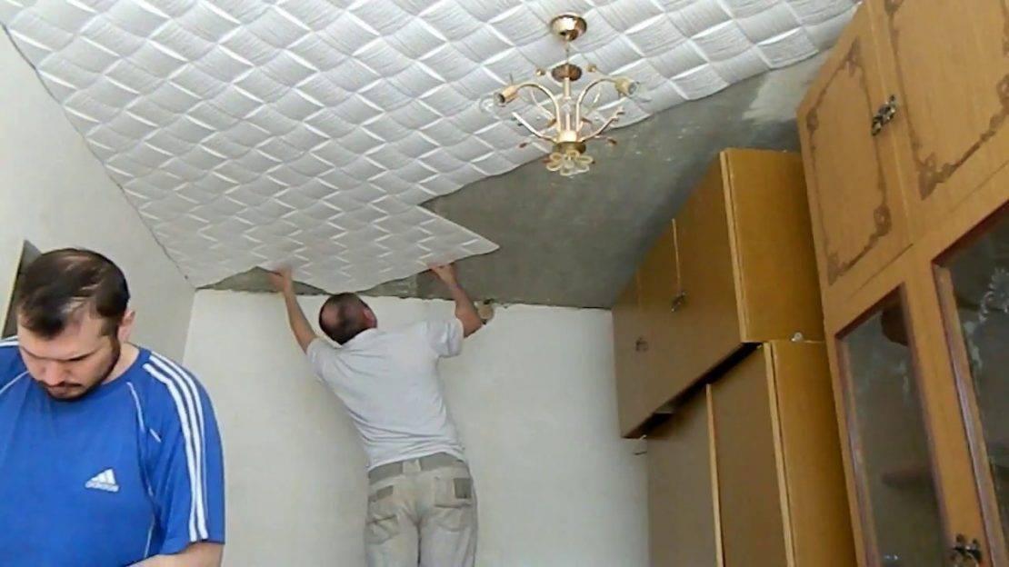 Как приклеить потолочную плитку на побелку и можно ли это делать