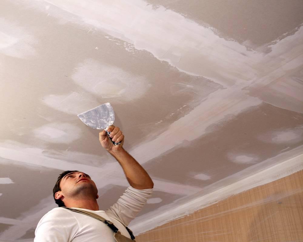 Подготовка потолка и стоимость покраски водоэмульсионной краской