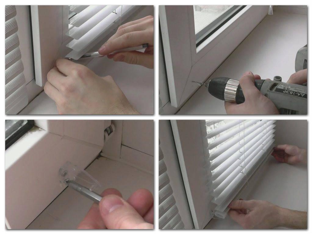Как установить жалюзи на пластиковые окна своими руками