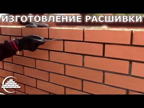 Кладка кирпича своими руками: (100 фото + видео) описание как уложить быстро и просто кирпич