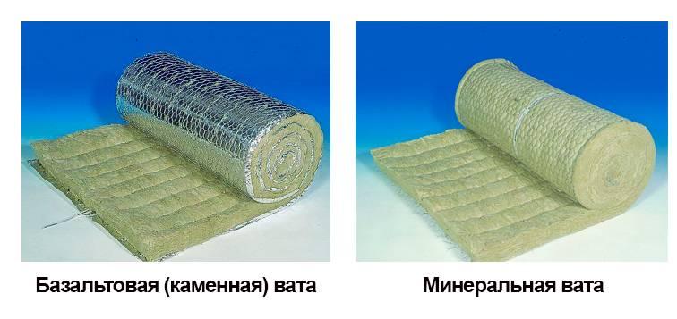 Разница минеральной ваты и базальтовой ваты