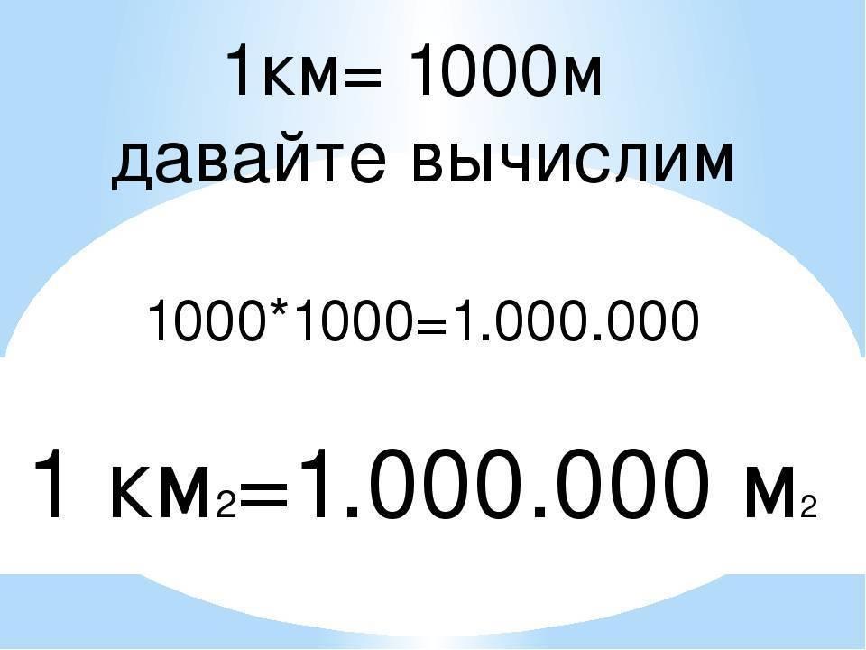 Как измерить сотку земли в метрах, шагами, палкой и рулеткой