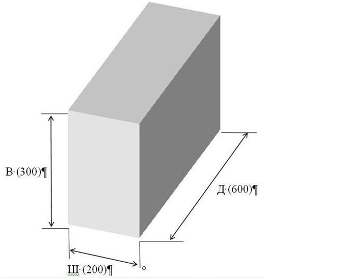 Сколько весит поддон шлакоблока