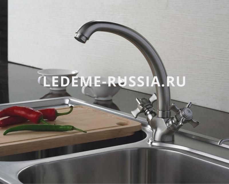 Смесители производство россия для ванной с душем