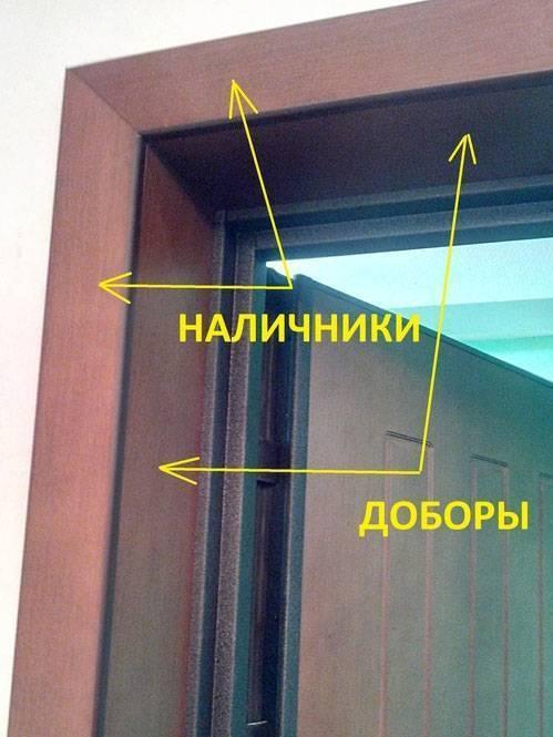 Откосы для межкомнатных и входных дверей: варианты материалов