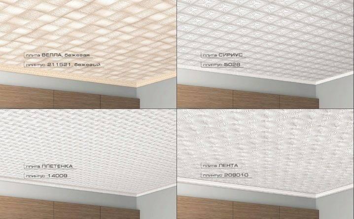 Бесшовная плитка на потолок: виды и монтаж своими руками