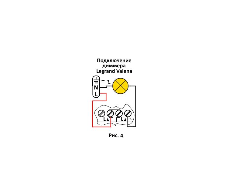 Схема подключения диммера и пошаговая инструкция по установке