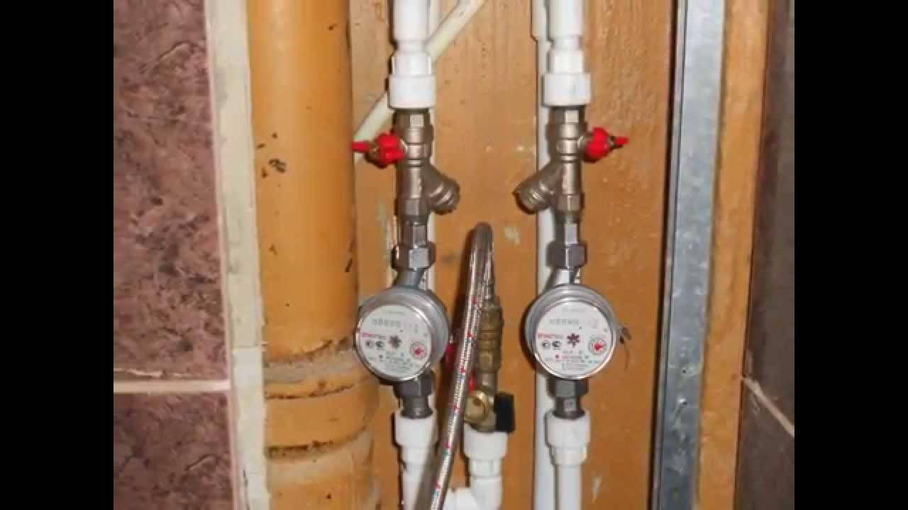 Инструкция по установке или замене счетчика на воду