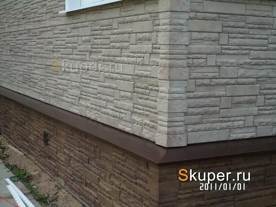 Сайдинг под камень — песчаник (+фото, цены). выбираем фасад дома с умом