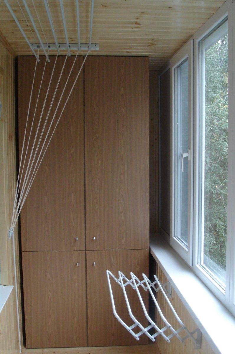 Бельевые веревки и сушилки для белья на балкон: как выбрать и установить