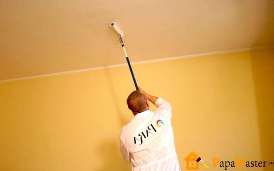 Повторная покраска потолка из гипсокартона надо ли грунтовать