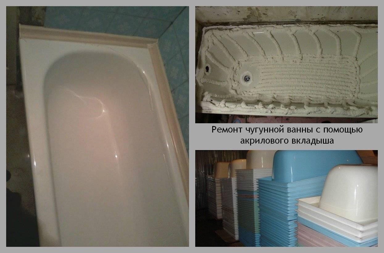 Восстановление эмали ванны своими руками: как правильно красить