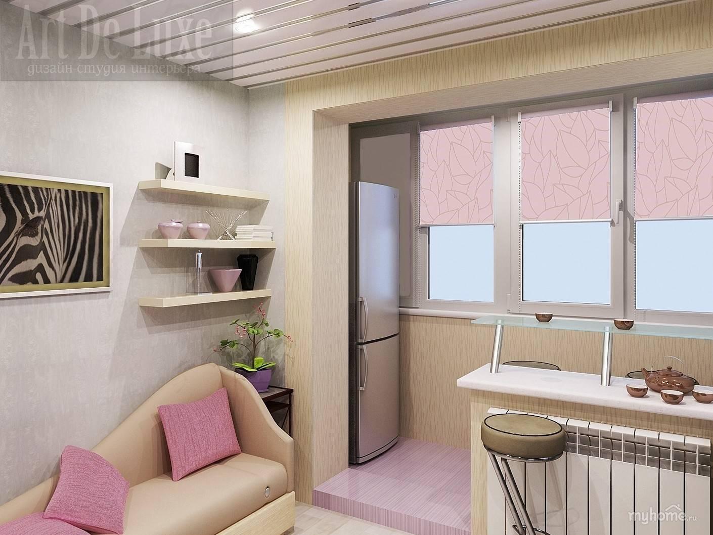 Объединение балкона с комнатой: варианты совмещения с лоджией