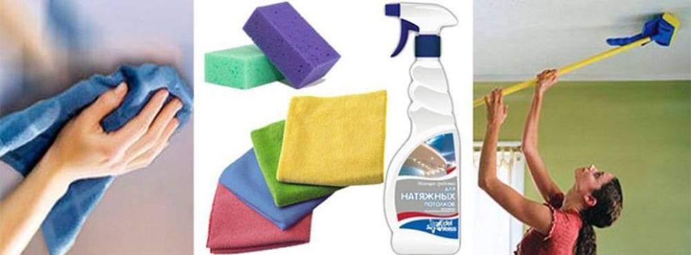Как помыть натяжной потолок в домашних условиях: уход за матовым и глянцевым потолком
