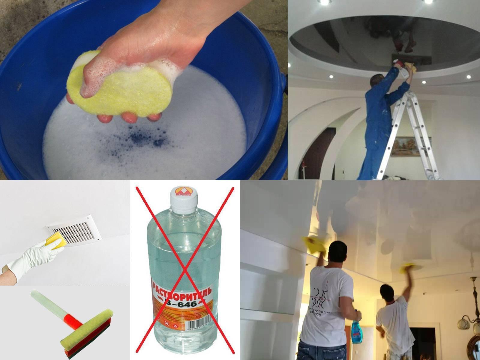 Как помыть натяжной потолок: какие особенности мытья натяжного потолка на кухне