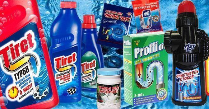 Какое средство для чистки труб от засоров лучше выбрать – варианты прочистки канализации