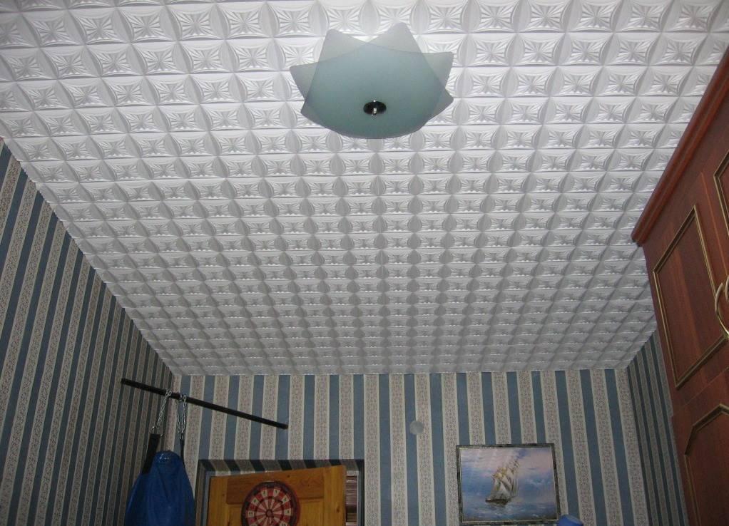 Бесшовная потолочная плитка – эксклюзивность интерьеров
