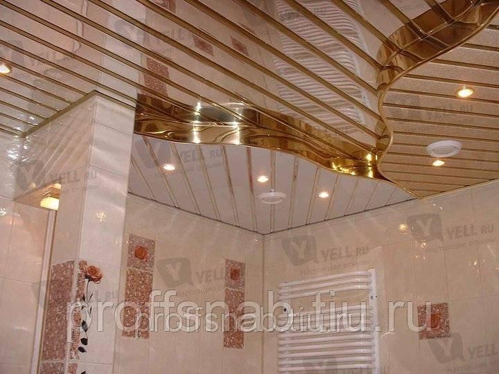 Как самостоятельно сделать реечный потолок в ванной комнате