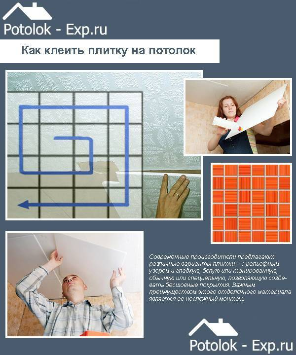 Как клеить потолочную плитку? 55 фото  как правильно приклеить, разные способы поклейки, как наклеить на потолок