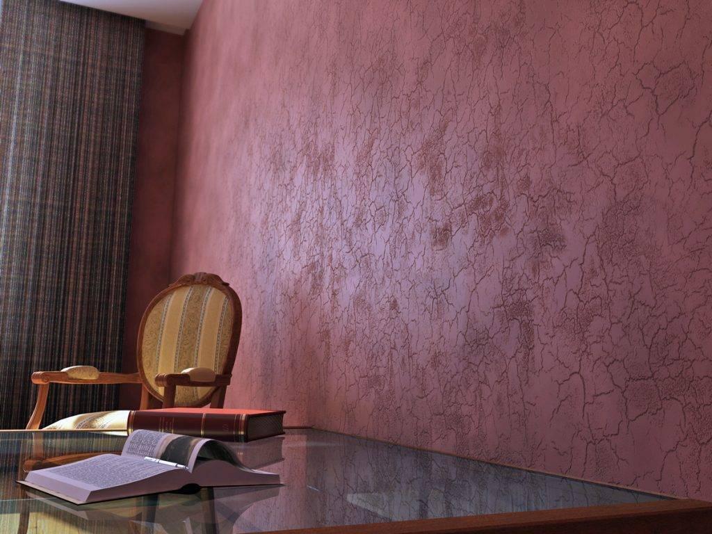 Как покрасить стену декоративной краской - wikihow