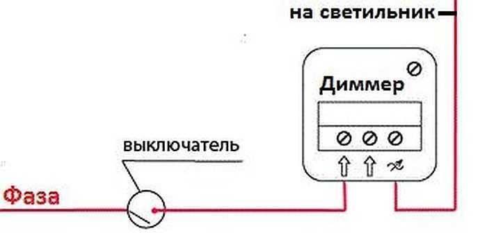 Электрическая принципиальная схема диммера