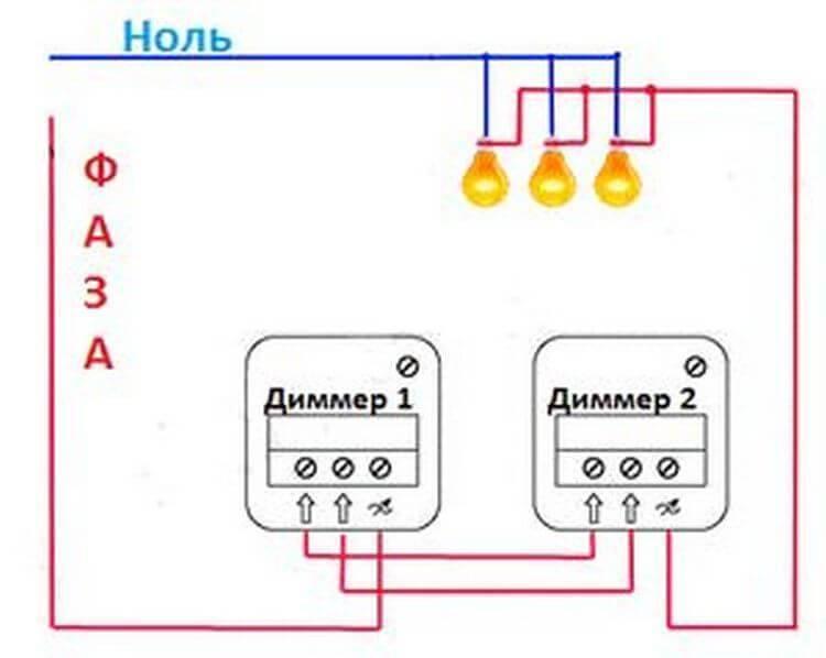 Как подключить диммер вместо выключателя на 2 провода?