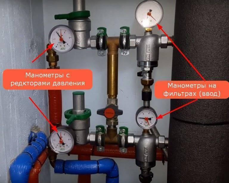 Норматив давления воды в водопроводе в квартире - регламентируемые параметры, способы повышения и понижения