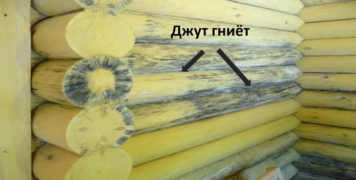 Как происходит усадка деревянного дома