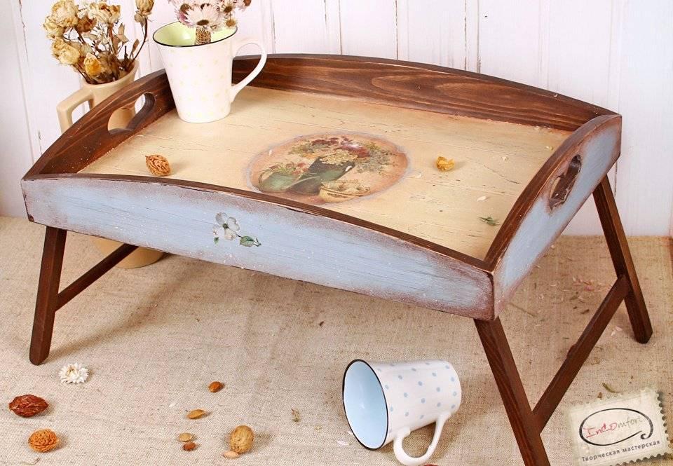 Столик для завтрака в постель размеры чертеж — topsamoe.ru