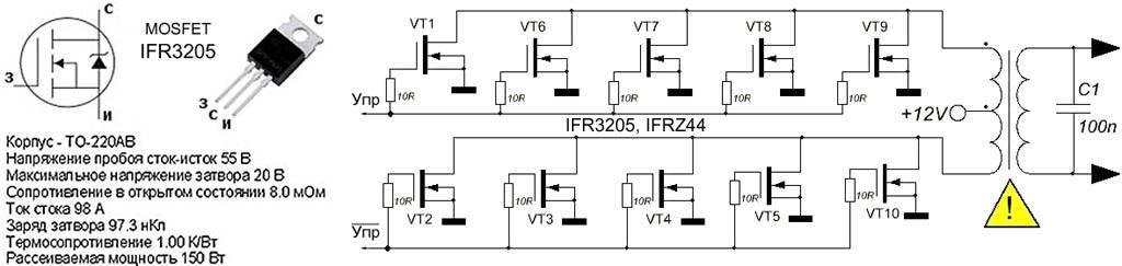 Преобразователь с 12в на 220в своими руками: пошаговое описание как сделать инвертор правильно (схемы, 95 фото + видео)