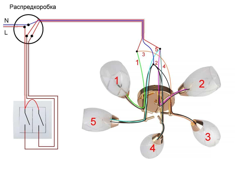 Советы по подключению люстры на 2 на 3 на 5 выключателей