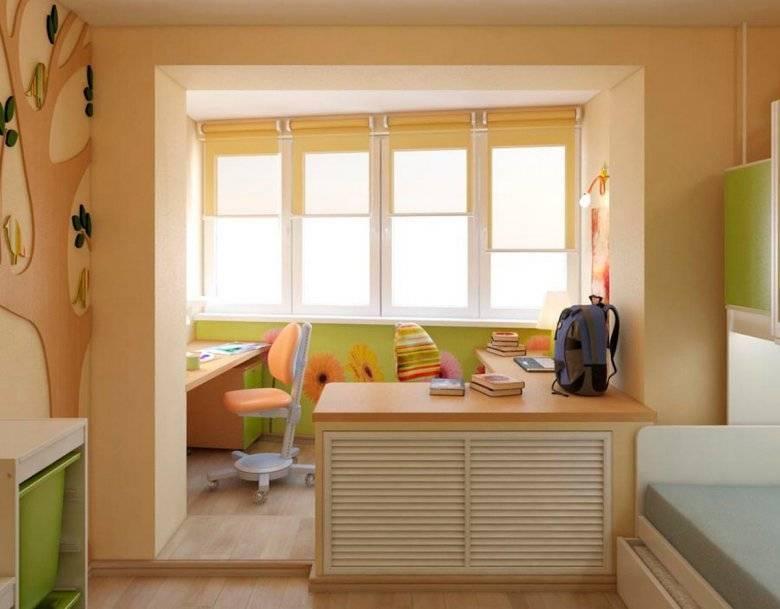 Объединение балкона с кухней: дизайн, согласование, варианты, утепление