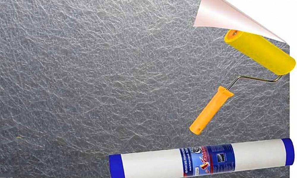 Как клеить паутинку из стекловолокна на потолок