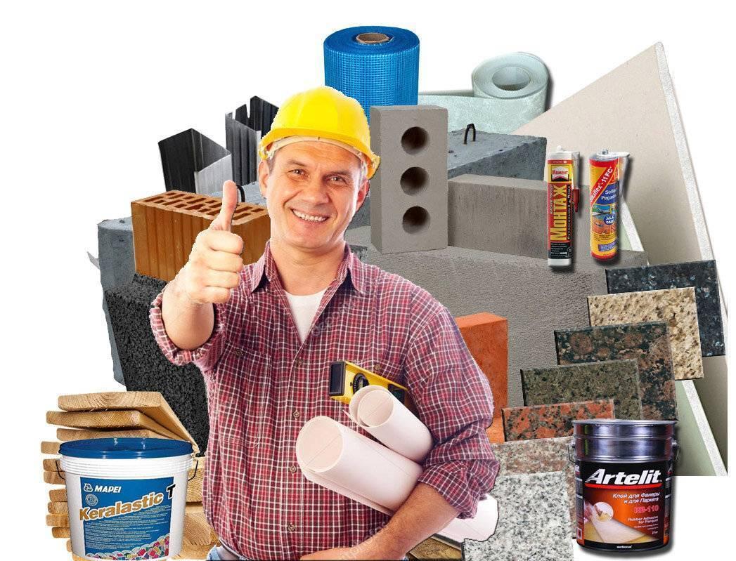 Новейшие строительные материалы и их особенности