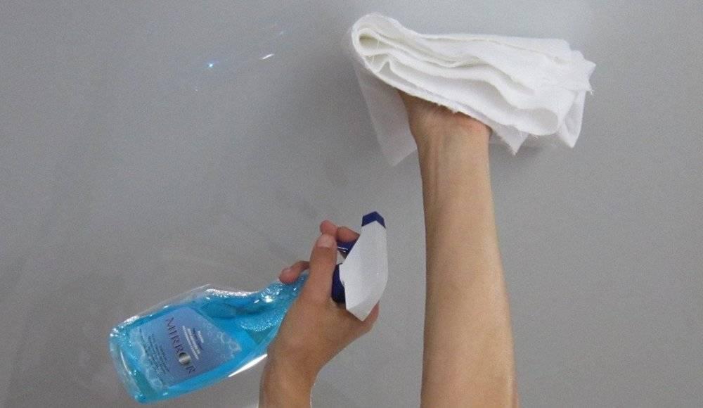 Чем и как мыть натяжной матовый потолок
