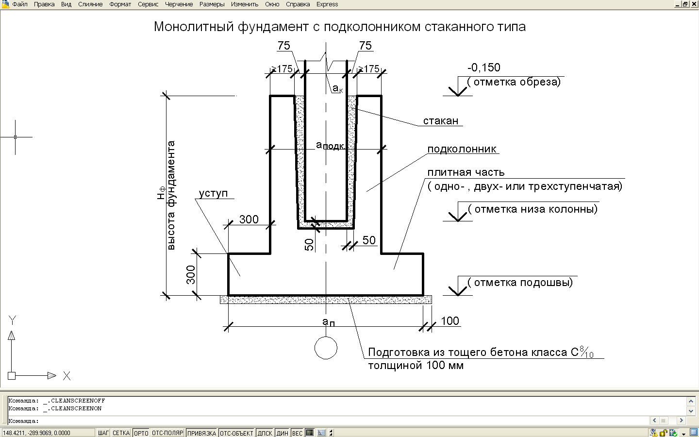 Столбчатый фундамент под колонны. учимся правильно делать фундамент стаканного типа